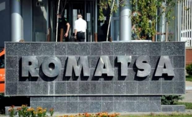 Controlor de trafic aerian de la ROMATSA mort la locul de muncă. A făcut stop cardiac sub privirile îngrozite ale colegilor
