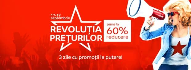 Retailerul eMAG, o nouă găselniță financiară! Gelurile și spray-urile dezinfectante, preț dublu față de ceilalți comercianți