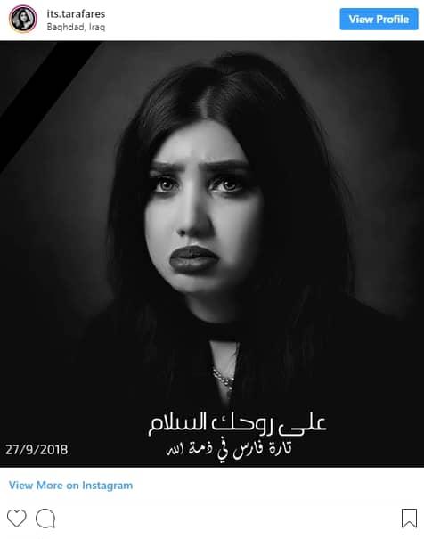 Bărbatul care a ucis-o s-a apropiat de mașina în care se afla. Ucigașul era pe o motocicletă, astfel i-a fost mai ușor să ajungă la tânără. Cu puțină vreme înainte să fie ucisă, Fares a postat poze care nu sunt acceptate de conservativa societate islamică, așa a fost votată de una dintre cele mai influențe personalități din Irak.