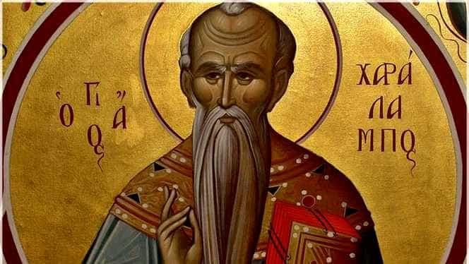 Calendar ortodox 10 februarie: pomenirea sfântului sfinţitului mucenic Haralambie