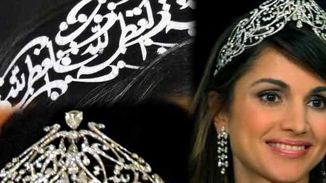 GALERIE FOTO. Top 10 cele mai sexy prinţese şi regine din ziua de azi
