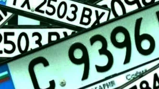 Veste BOMBĂ! Maşinile înmatriculate în Bulgaria, INTERZISE în România