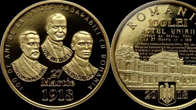 BNR emite o nouă monedă, cu ocazia Centenarului! Cum arată aceasta