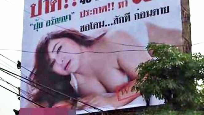 GALERIE FOTO. Virgină la 40 de ani, o actriţă îşi face reclamă pentru a-şi găsi soţ. Cum arată