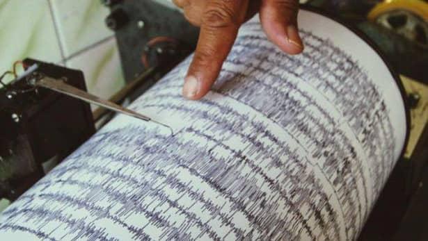 Cutremur în România, marți, 26 februarie! Ce intensitate a avut seismul, conform raportului INFP