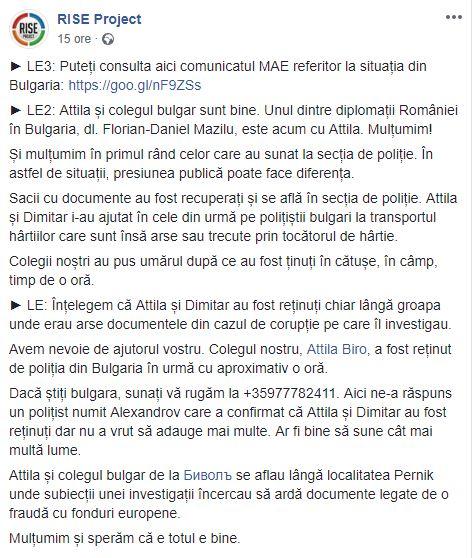 Attila Biro a fost arestat în Bulgaria
