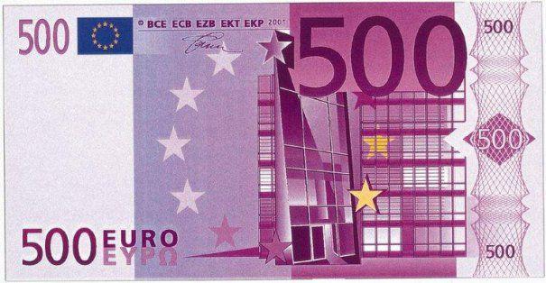 una dintre cele mai  folosite bancnote va iesi din circulatie, în viitorul apropiat