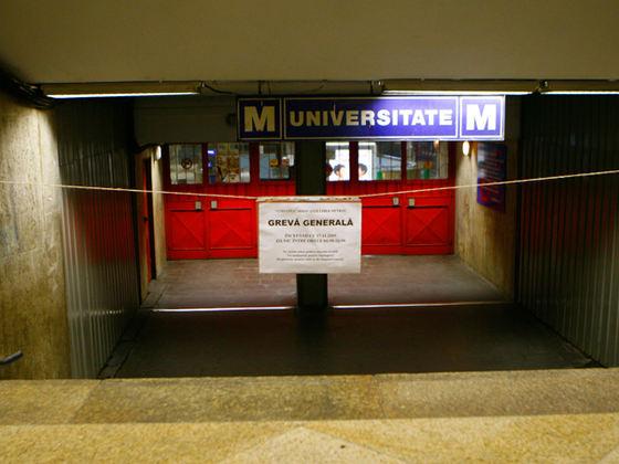 O nouă grevă anunțată la metroul din București!