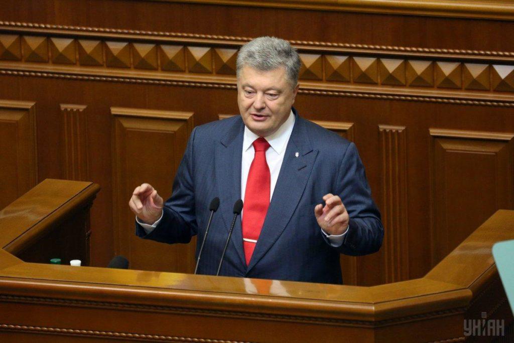 Parlamentul ucrainean a aprobat instituirea Legii Marțiale propusă de Poroșenko