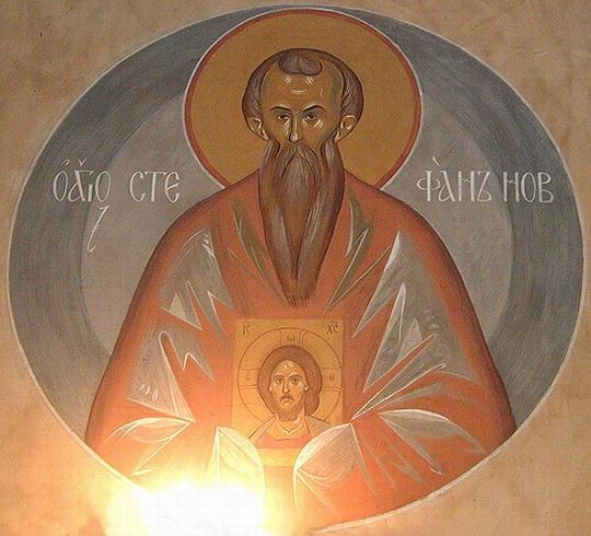 Ștefan cel Nou a ales numele Domnului și credința nemărginită, încă de când era copil