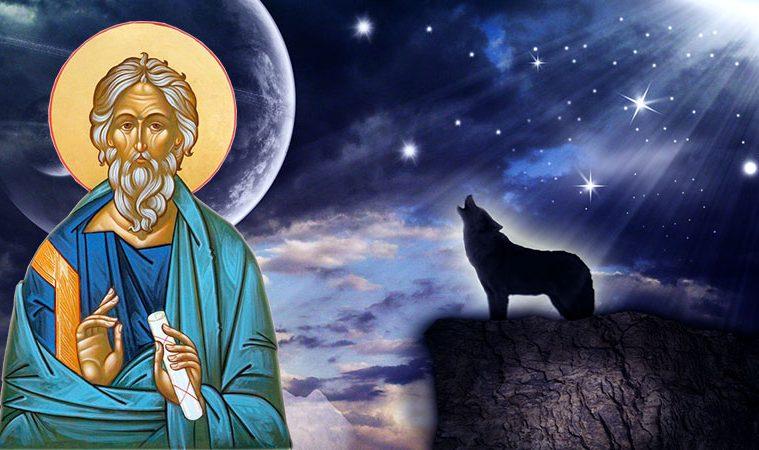 """Marea sărbătoare a Sfântului Apostol Andrei este însoțită în țara noastră de un întreg """"alai"""" de superstiții legate de strigoi și... lupi!"""