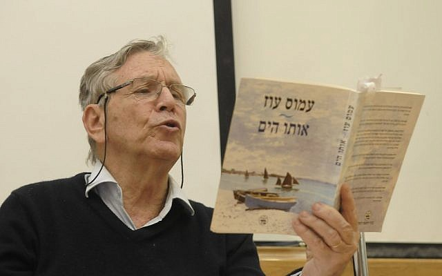 The author Amos Oz read a review from his creation