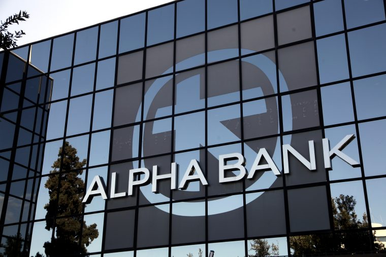 Băncile se închid de Crăciun. Programul ALPHA BANK. Când se redeschide