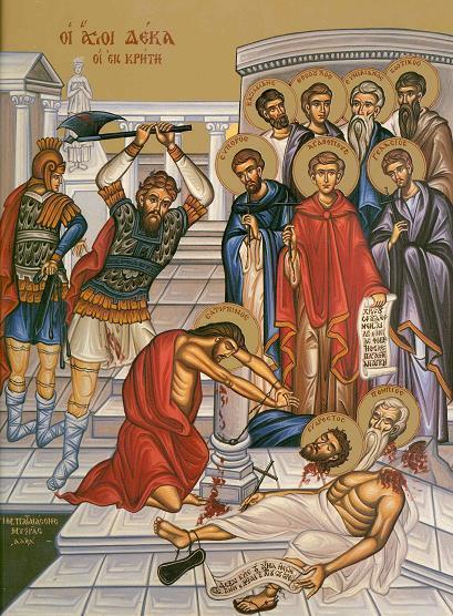 Cei 10 Sfinți Mucenici ai Cretei