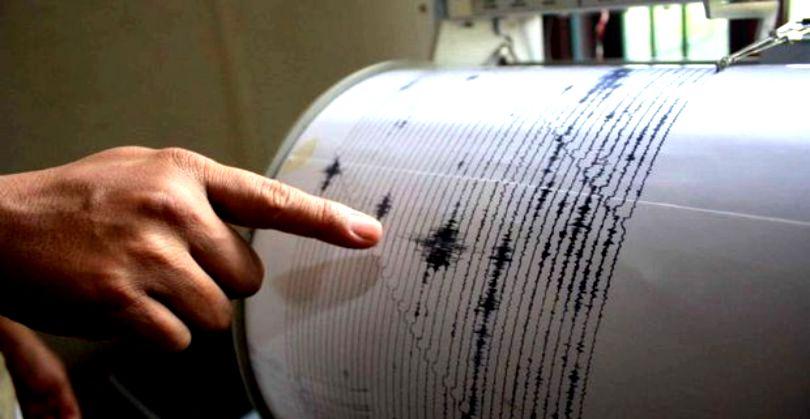 Cutremur cu magnitudine 5.6! S-a simțit puternic
