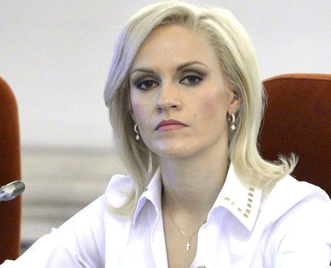Primarul Capitalei, Gabriela Firea