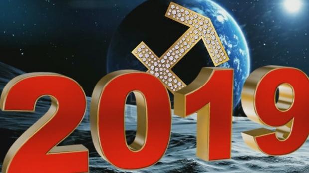 Horoscop Bani 2019