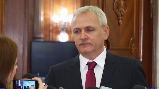 Ion Țiriac: