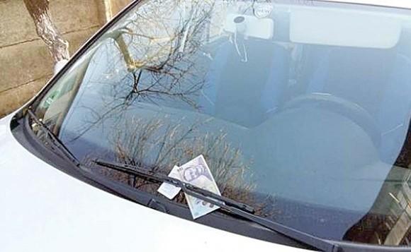 Metodă de fur cu bancnota