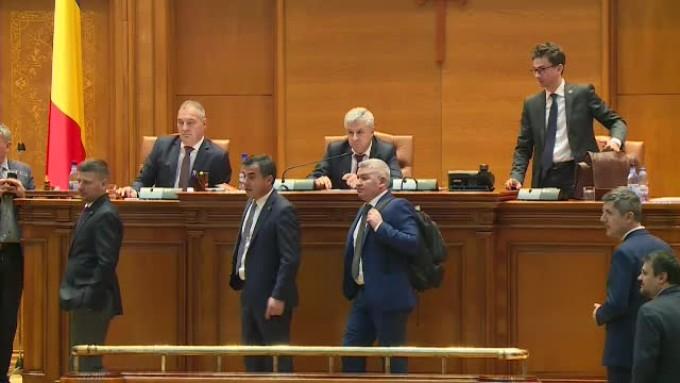 ileana mihalescu vicepresedinte al camerei deputatilor audiata dna
