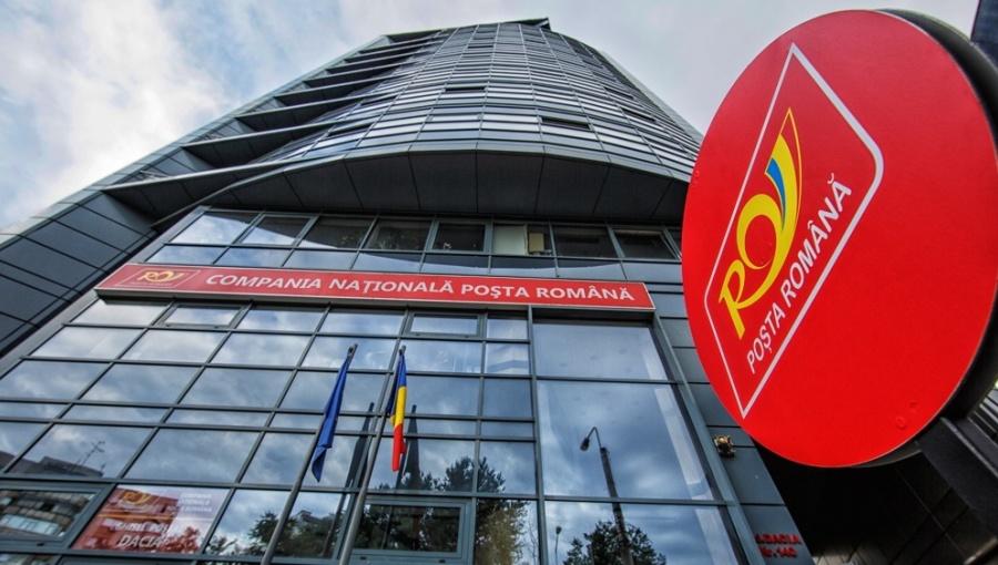Poșta Română are toate oficiile închise de Crăciun și Anul Nou. Este deschis între 27 și 29 decembrie și după 2 ianuarie