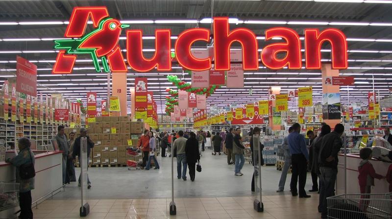 LAnțul de hipermarketuri Auchan este închis pe 1 ianuarie 2019. Se redeschide pe 2 ianuarie