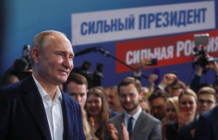 Ce prevestește Baba Vanga pentru 2019. Tentativă de asasinat împotriva lui Vladimir Putin