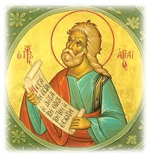 Prăznuirea Sfântului Prooroc este azi, 16 decembrie