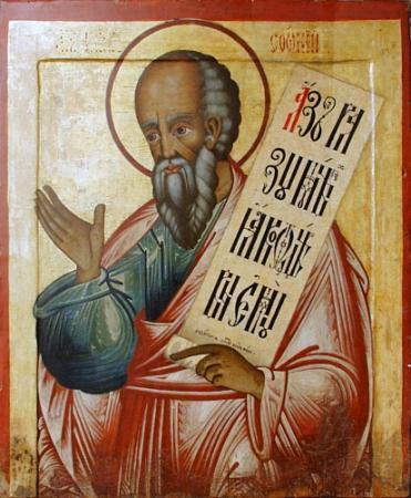 calendar ortodox 3 decembrie sfantul prooroc sofonie