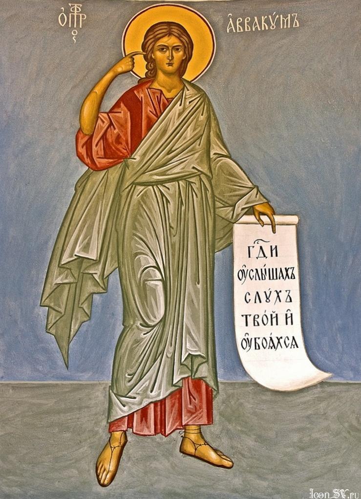 Conform calendarului ortodox, astăzi, 2 decembrie, îl pomenim pe Sfântul Prooroc Avacum. După Ziua Națională a României din Anul Centeranului care amintește desăvârșirea statului național român, rămânem în sărbătoare.