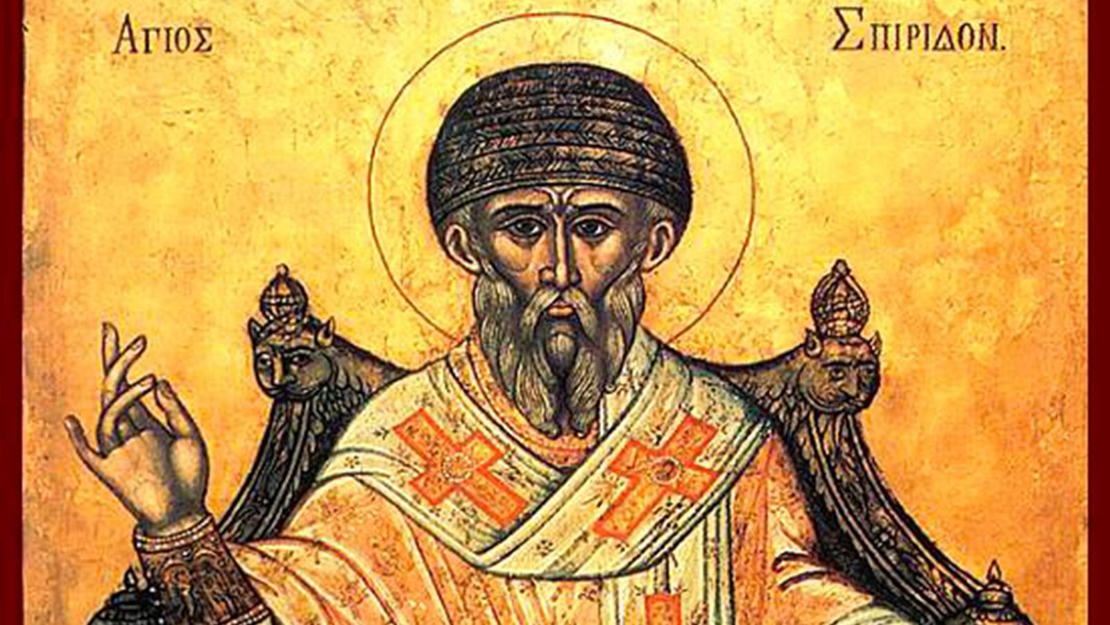 Sfântul Spiridon este prăznuit astăzi, 12 decembrie
