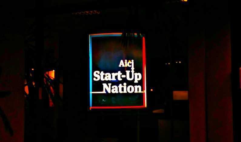Ghidul Start-up Nation 2018. Cum poţi obţine fonduri pentru afacerea ta