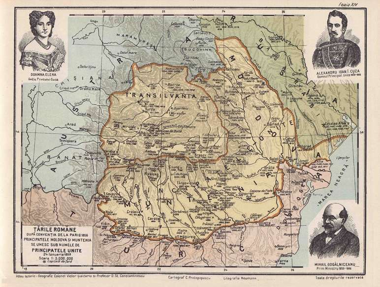 Mica Unire a dus la formarea unui nou stat: Principatele Unite ale Moldovei și Valahiei (fără Dobrogea, Bucovina și Basarabia). Numele de România avea să vină odată cu Constituția din 1866
