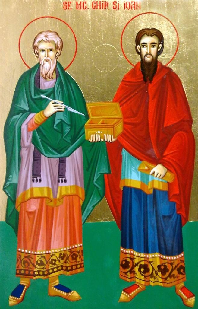 Sfinții mucenici Chir și Ioan