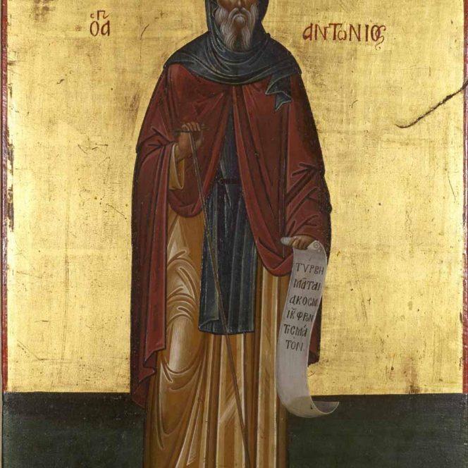 Calendar ortodox 17 ianuarie