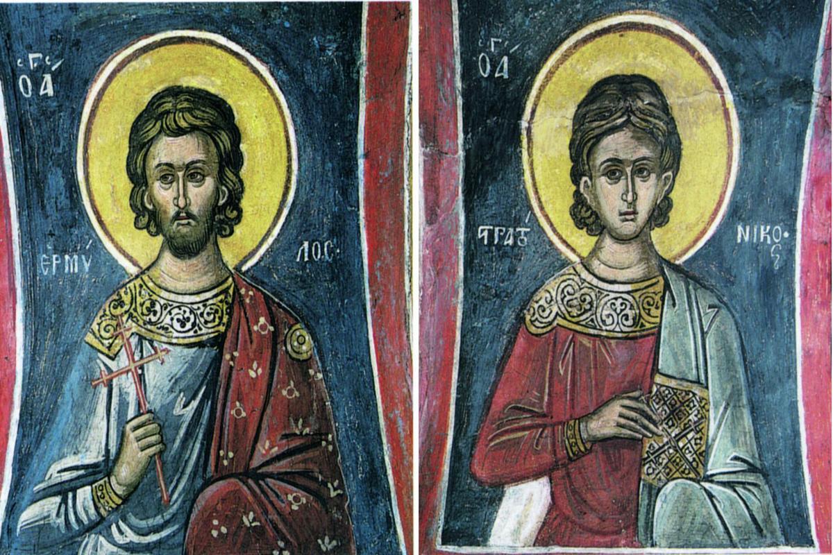 Sfiníi mucenici Emil și Stratonic