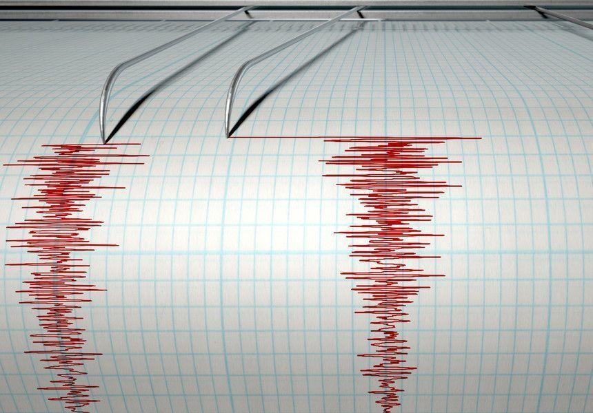 A avut loc un cutremur cu magnitudine 6,8, în Amazon