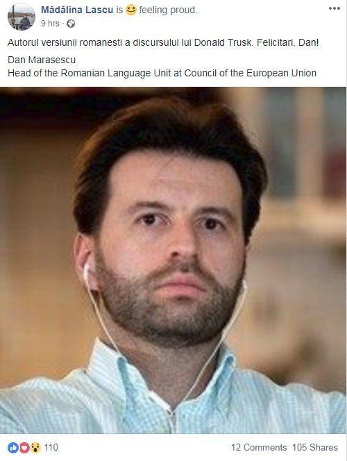 Dan Mărășescu
