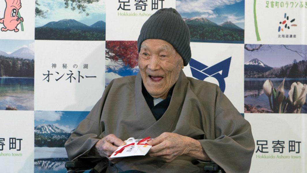 Japonezul declarat cel mai bătrân bărbat de la momentul actual a murit