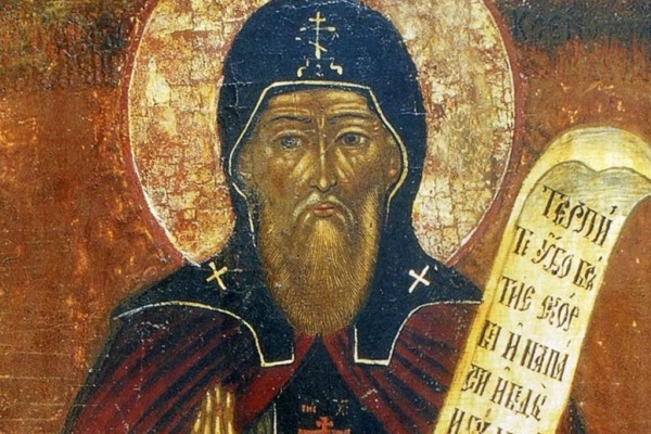 Părintele Xenofont