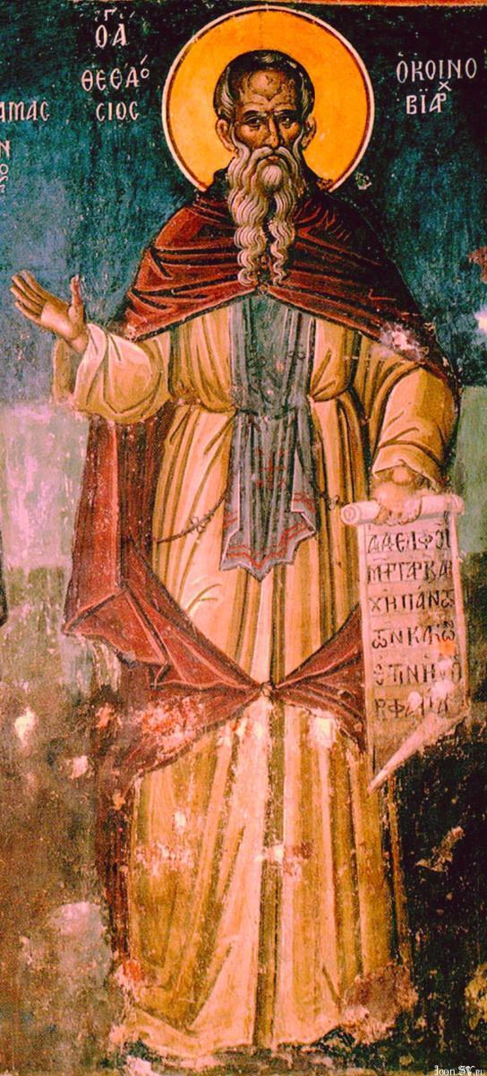 Calendar ortodox 11 ianuarie: Părintele Teodosie