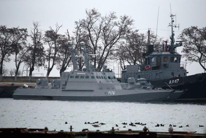 Conflict între Rusia și Ucraina în Marea Azov