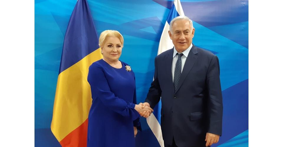 Viorica Dăncilă și Benjamin Netanyahu s-au întâlnit din nou, în cadrul unei vizite în Israel