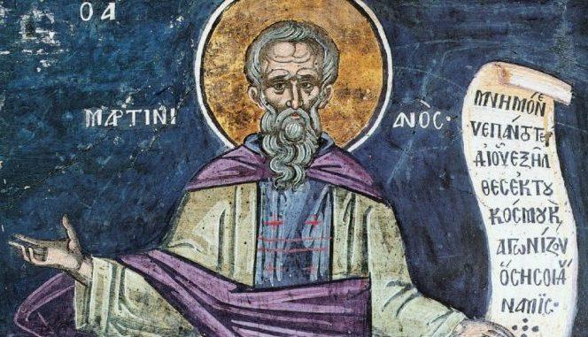 Astăzi în prăznuim pe părintele Martirian
