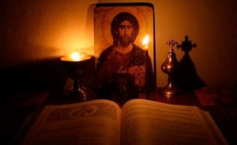"""""""Doamne Iisuse Hristoase, Fiul lui Dumnezeu, miluieşte-mă pe mine, păcătosul / păcătoasa!"""", este una din cele mai scurte şi mai puternice rugăciuni către Mântuitor și poate fi spusă în orice moment când simți nevoia"""