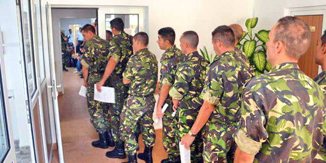 Teste evaluare psihologică Rmată, Poliție și Jandarmerie
