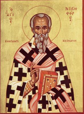 Sfântul Mucenic Nichifor