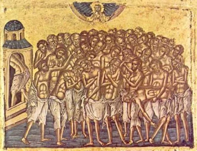 40 de Sfinti Mucenici