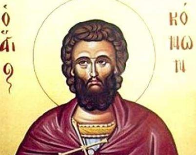 Calendar ortodox 5 martie. Pomenirea sfântului cuviosului mucenic Conon din Isauria, a sfântului mucenic Conon grădinarul și a părintelui Marcu monahul