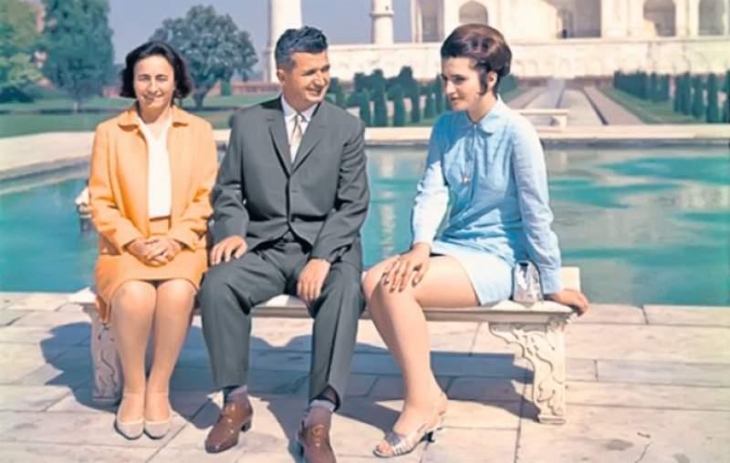 Elena, Nicolae și Zoia Ceaușescu